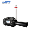 MPQ Fish Aeration Water Push Pump dc submersible pump in pakistan